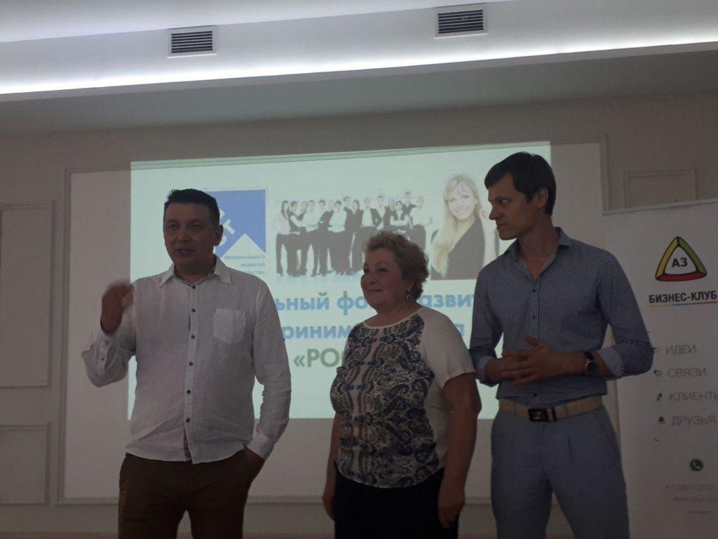 Фонд РОСТ и Альфа Банк провели семинар в Клубе А3 на тему Риски бизнеса по 115 ФЗ